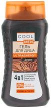 Парфюмерия и Козметика Гел за душ - Cool Men Ultraenergy + Sport