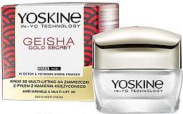 Парфюмерия и Козметика Мултилифтинг крем против бръчки - Yoskine Geisha Gold Secret Anti-Wrinkle & Multi-Lift 3D Cream