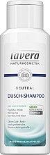 Парфюмерия и Козметика Шампоан за коса и тяло - Lavera Neutral Dusch-Shampoo