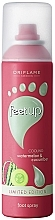 Парфюмерия и Козметика Охлаждащ спрей дезодорант за крака с диня и краставица - Oriflame Feet Up Spray