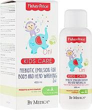 Парфюми, Парфюмерия, козметика Детска почистваща емулсия за тяло и коса - Fisher Price Kids On! Body Emulsion