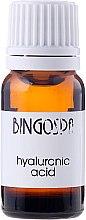 Парфюмерия и Козметика Хиалуронова киселина (за професионална употреба) - BingoSpa