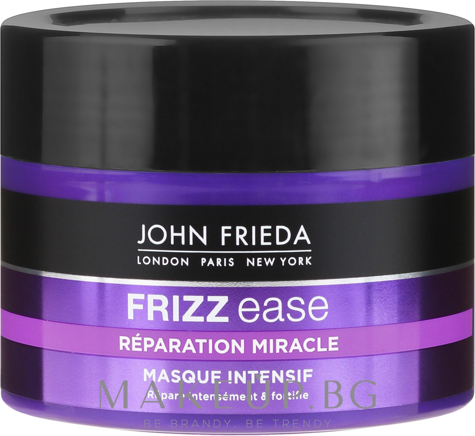 Възстановяваща маска за коса - John Frieda Frizz Ease Miraculous Recovery Mask — снимка 150 ml