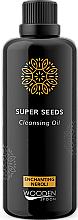 Парфюмерия и Козметика Почистващо масло - Wooden Spoon Super Seeds Enchanting Neroli Cleansing Oil
