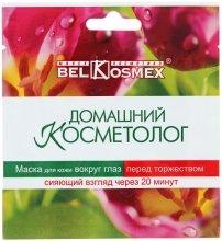 Парфюми, Парфюмерия, козметика Маска за околоочна зона от нетъкан текстил - BelKosmex Домашний косметолог