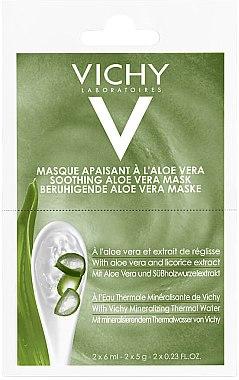 Възстановяваща маска за лице с алое вера - Vichy Mineral Masks Soothing Aloe Vera Mask — снимка N1