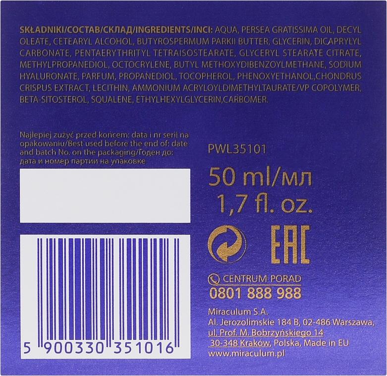 Защитен и възстановяващ крем против бръчки - Pani Walewska Classic Anti-Wrinkle Day And Night Cream — снимка N3