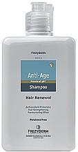 Парфюмерия и Козметика Антистраеещ шампоан за изтощена коса - Frezyderm Anti-Age Shampoo