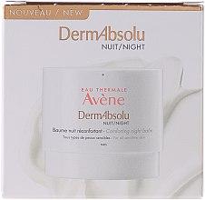 Парфюмерия и Козметика Нощен крем за лице - Avene Eau Thermale Derm Absolu Night Cream
