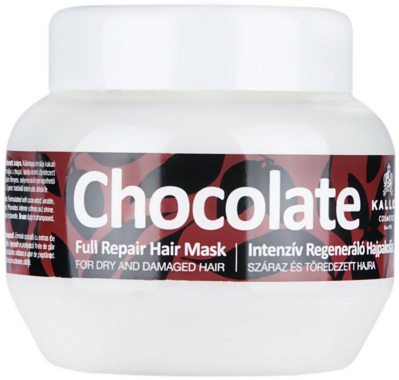 Маска за суха и изтощена коса - Kallos Cosmetics Chocolate Mask