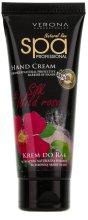 "Крем для рук ""Шелк и Дикая роза"" - Verona Laboratories Silk&Wild Rosa Hand Cream — снимка N1"