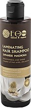 """Парфюми, Парфюмерия, козметика Ламиниращ шампоан за коса """"Японска магнолия"""" - ECO Laboratorie Laminating Hair Shampoo"""