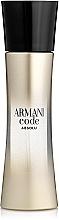 Парфюмерия и Козметика Giorgio Armani Code Absolu - Парфюмна вода