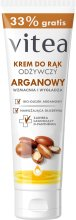Парфюмерия и Козметика Подхранващ крем за ръце, арганов - Vitea Moisturizing Hand Cream Argan Oil