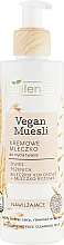 Парфюмерия и Козметика Почистващо овлажняващо мляко за лице с овес, пшеница, кокосово и оризово мляко - Bielenda Vegan Muesli Moisturizing Face Cleaning Milk