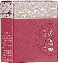 Парфюмерия и Козметика Комплект за лице - Missha Misa Cho Gong Jin Trial Kit (тоник/5ml + емулсия/5ml)