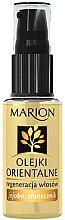 Парфюми, Парфюмерия, козметика Възстановяващо масло за коса - Marion Regeneration Oriental Oil
