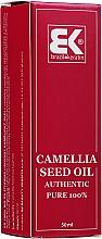 Парфюмерия и Козметика Масло с екстракт от камелия - Brazil Keratin 100% Camelia Oil