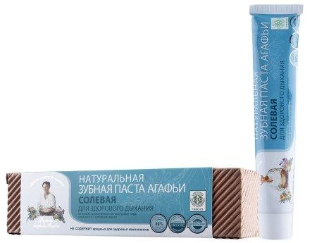 Солена паста за зъби - Рецептите на баба Агафия