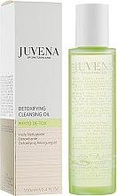 Парфюмерия и Козметика Почистващо масло за лице - Juvena Phyto De-Tox Cleansing Oil