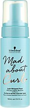 Парфюмерия и Козметика Моделираща пяна за къдрава коса - Schwarzkopf Professional Mad About Curls Light Whipped Foam