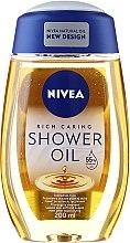 Комплект за тяло - Nivea Touch of Gold (душ масло/200ml + балсам/200ml + део/50ml) — снимка N3
