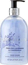 Парфюмерия и Козметика Течен сапун за ръце - Baylis & Harding French Lavender & Chamomile Hand Wash