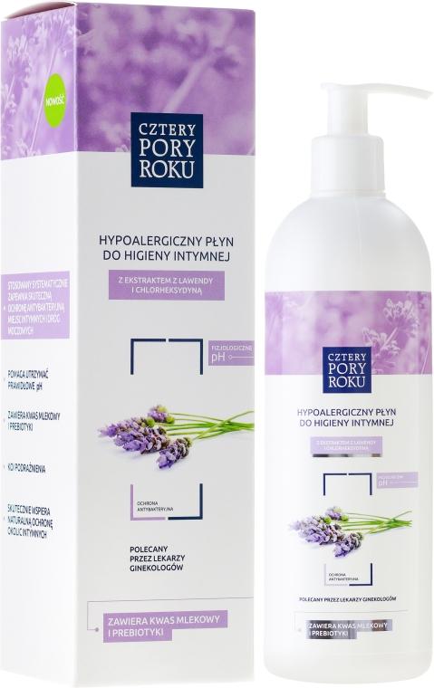 "Интимен гел ""Лавандула"" - Cztery Pory Roku Lavender Intimate Hygiene Wash"