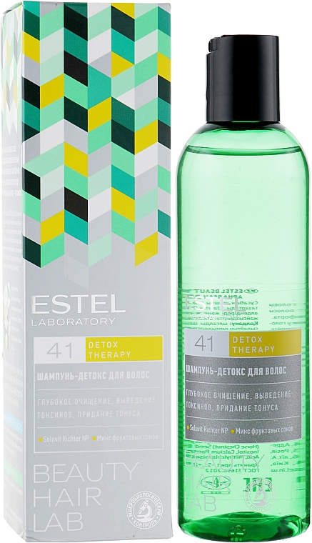 Детокс шампоан за коса - Estel Beauty Hair Lab 41 Shampoo — снимка N1