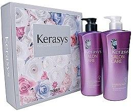 Парфюмерия и Козметика Парфюмен комплект за коса - KeraSys Salon Care Straightening Ampoule (шампоан 470 ml + балсам 470 ml)