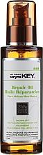 Парфюмерия и Козметика Натурално африканско масло - Saryna Key Volume Lift Treatment Oil