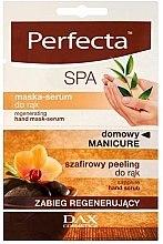 Парфюми, Парфюмерия, козметика Регенерираща маска-серум за ръце - Perfecta Spa Hand Peeling