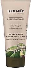 Парфюмерия и Козметика Възстановяваща и подхранваща крем-маска за ръце - Ecolatier Organic Avocado Moisturizing Hand Cream-Mask