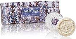 Парфюмерия и Козметика Комплект сапуни с аромат на лавандула - Saponificio Artigianale Fiorentino Tuscan Lavender Scented Soap