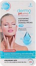 Парфюмерия и Козметика Гел пачове под очи - Dermo Pharma 4D Moisturizing & Refreshing Gel Patches
