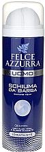 Парфюмерия и Козметика Хидратираща пяна за бръснене - Felce Azzurra Men Shaving Foam
