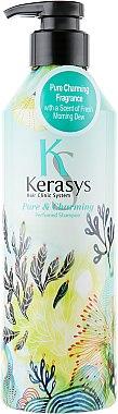 Парфюмен шампоан за суха и увредена коса - KeraSys Pure & Charming Perfumed Shampoo