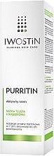 Парфюмерия и Козметика Активен крем за лице - Iwostin Purritin Active Cream