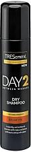 Парфюмерия и Козметика Сух шампоан за тъмна коса - Tresemme Day 2 Dry Shampoo