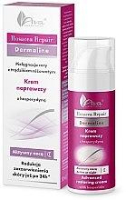 Парфюми, Парфюмерия, козметика Нощен крем за лице - Ava Laboratorium Rosacea Repair Cream