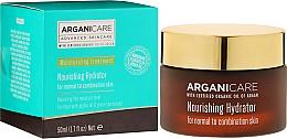 Парфюмерия и Козметика Овлажняващ крем-балсам за лице - Arganicare Shea Butter Nourishing Hydrator