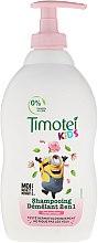 Парфюмерия и Козметика Детски шампоан 2 в 1 с аромат на роза - Timotei Kids Shampoo