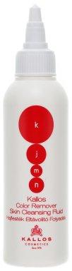 Течност за премахване на боя за коса от скалп - Kallos Cosmetics Color Remover Skin Cleansing Fluid