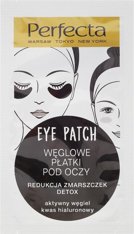 Пачове с въглен за под очи - Dax Cosmetics Perfecta Eye Patch