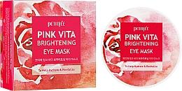 Парфюмерия и Козметика Изсветляващи пачове за очи с есенция от розова вода - Petitfee&Koelf Pink Vita Brightening Eye Mask