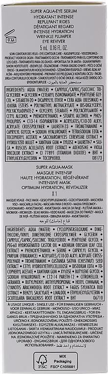 Комплект за лице - Guerlain Super Aqua Serum Set (серум/50ml + околоочен серум/5ml + маска/1бр + лосион/15ml) — снимка N3