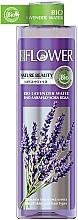Парфюмерия и Козметика Лавандулова вода с хидратиращ ефект - Nature of Agiva Organic Lavender Water
