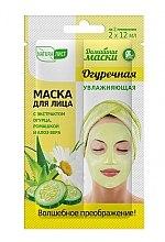 """Парфюми, Парфюмерия, козметика Хидратираща маска за лице """"Краставица"""" - NaturaЛист"""