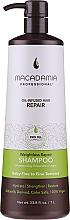 Парфюмерия и Козметика Хидратиращ шампоан за коса - Macadamia Professional Natural Oil Weightless Moisture Shampoo