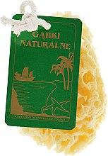 Парфюмерия и Козметика Натурална гъба за баня, средно голяма, жълта - Organique